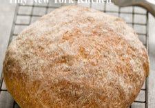 9 Grain Whole Wheat Bread