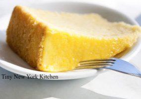 Lemon Zest Citrus Cake